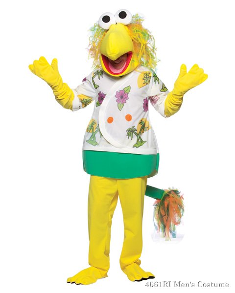 Fraggle Rock Wembly Mens Costume