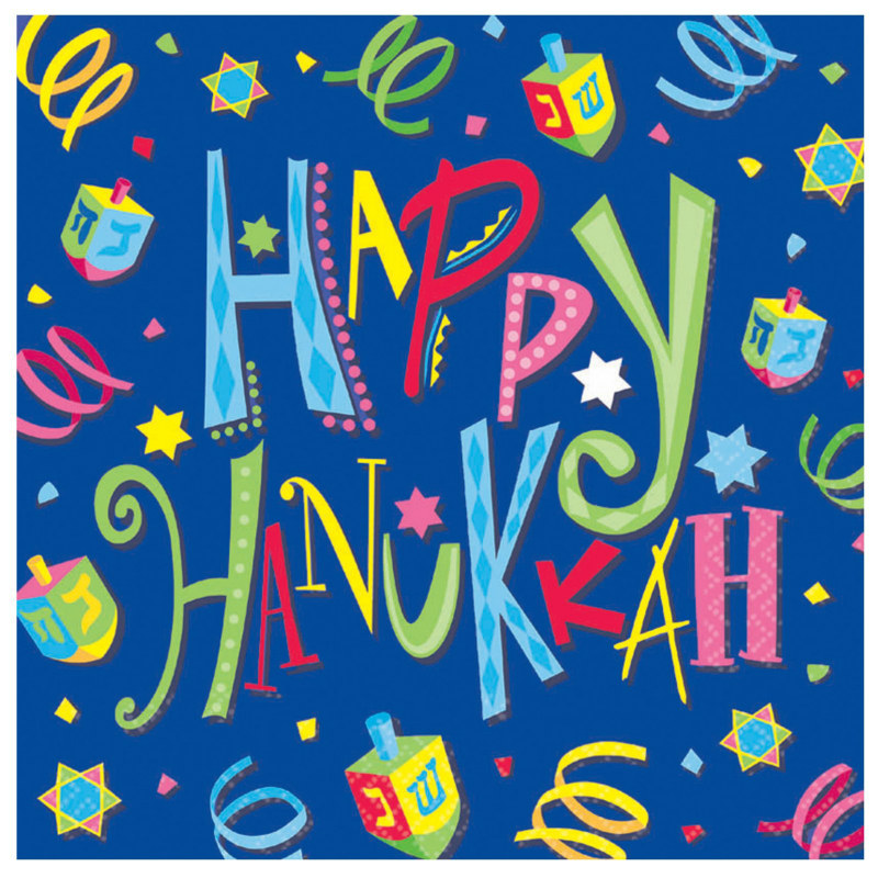 Hanukkah Fun Lunch Napkins (16 count)