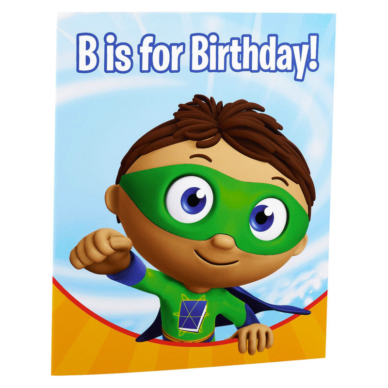 Super Why! Invitations (8 count)